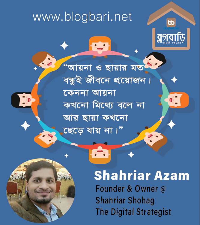 Shahriar Ibne Azam Founder and Owner at Shahriar Shohag The Digital Strategist FB ID: https://www.facebook.com/shahriar11