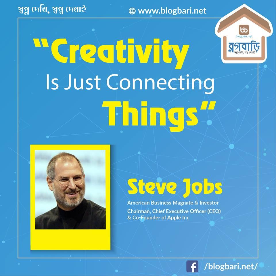 Steve Jobs Co-founder, Chairman, and CEO of Apple Inc.