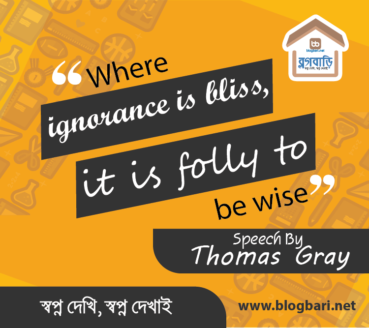 Thomas Gray English poet