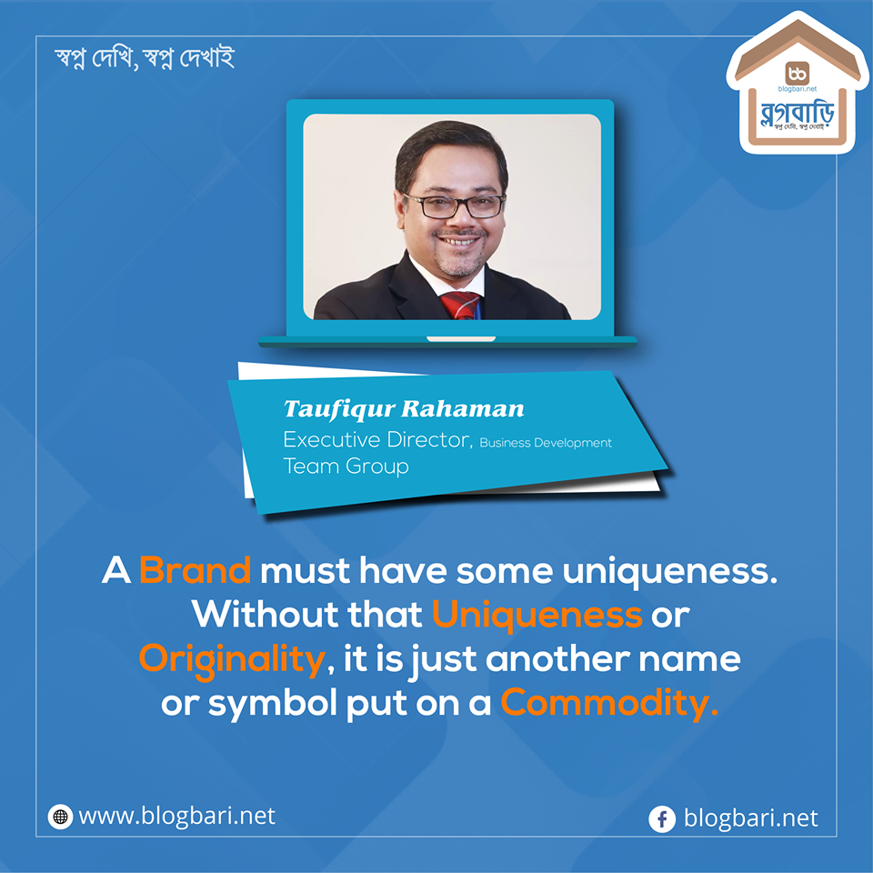 Taufiqur Rahman Executive Director, Business Development @Team Group FB ID: https://www.facebook.com/taufiqur.rahman.758